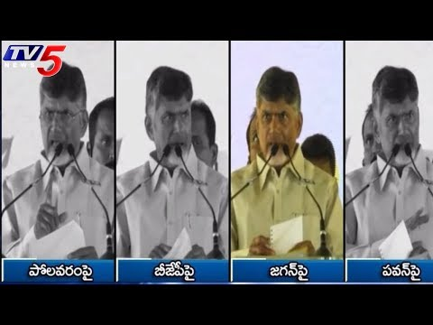 CM Chandrababu Sensational Comments On Ys Jagan @ Nava Nirmana Deeksha | TV5 News