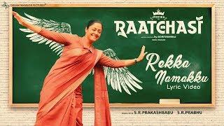 Raatchasi - Rekka Namakku Lyric Video