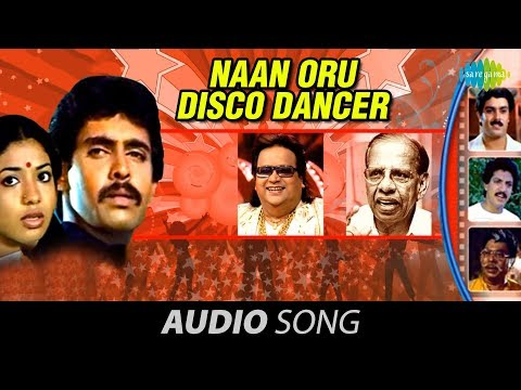 Paadum Vanampadi | Naanoru Disco Dancer song