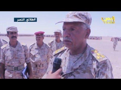 فيديو: شاهد قصة تأسيس الجيش الوطني (وثائقي) الجزء الاول