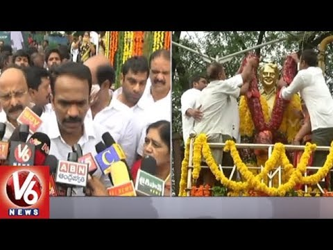 Leaders Pay Tribute To Vangaveeti Mohana Ranga On His 71st Birth Anniversary | V6 News