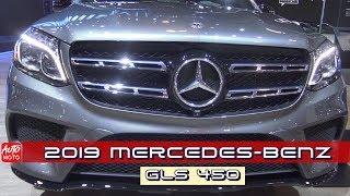 2019 Mercedes GLS 450 4Matic SUV - Exterior And Interior - 2019 CIAS Toronto