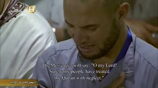 Makkah Taraweeh 2016 Night 18 صلاة تراويح مكة 2016 الليلة
