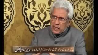 Is Islam A Complete Code of Life    Javed Ahmad Ghamidi