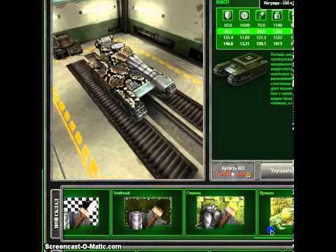 Взлом акков в танках онлайн. как взламывать акаунты в танках онлайн! ОБУ..