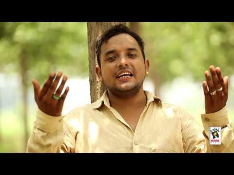 Zafar Ali | Review of Upcoming Song | Dukh | Brand New Punjabi...