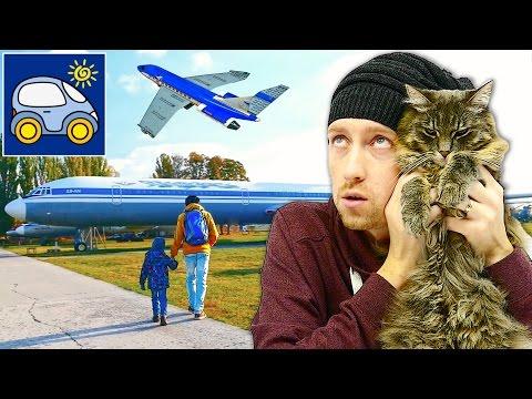 ✈️ УСТАЛИ и УЛЕТАЕМ в теплые страны ШУРУП С НАМИ ? Лего Пассажирский Терминал Аэропорта Картонка