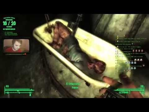 Fallout 3 - Похороны Харона