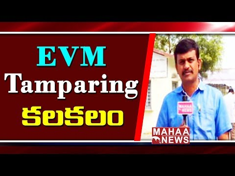 SHOCKING NEWS: Congress Claims Tampering Issue in Telangana Elections | Mahaa News