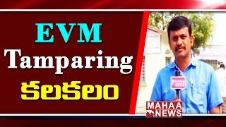 SHOCKING NEWS: Congress Claims Tampering Issue in Telangana Elections