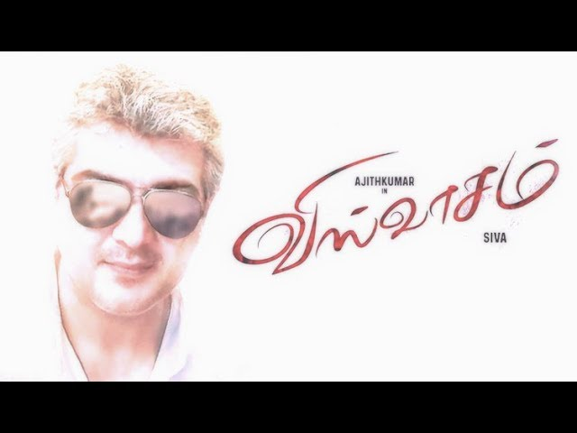 Viswasam : Official First Loook | Ajith | Siva | Thala 58 | Viswasam teaser | Viswasam trailer