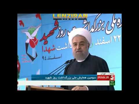 Hassan Rouhani  complaint about his opponents  during Martyr day