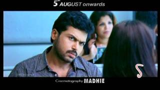 Naa Peru Shiva - Naa Peru Shiva Telugu Movie New Trailer 04(Official Video)- Karthi, Kajal Agarwal