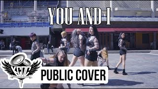 [KPOP IN PUBLIC 4K] Dreamcatcher | You & I | DANCE COVER [KCDC]