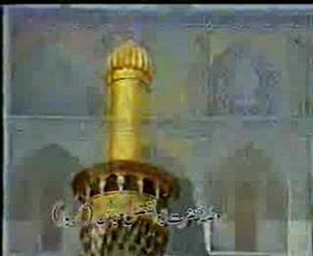 Safar E Karbala video