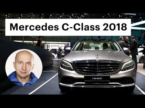 Мерседес С-Class 2018 (W205): что изменилось после рестайла