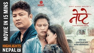 NEPTE - Movie In 15 Minutes   Dayahang Rai, Rohit Rumba, Arjun Gurung, Buddhi Tamang, Chhulthim