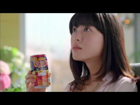 Asahi   Cocktail Partner ''Something different'' by Juri Ueno