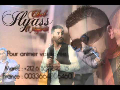 Music video الأغنية المغربية التي أبهرت العالم cheb ilyass el maghrabi2012 nora - Music Video Muzikoo