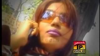 Mobile Teda Busy Mildaye - Shehzadi Musarat Kanwal - Latest Punjabi And Saraiki Song