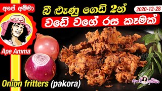 Quick & easy Onion fritters by Apé Amma