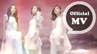 S.H.E  [花又開好了 Blossomy] Official Music Video