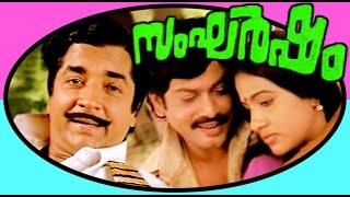 SANGARSHAM | Malayalam Full Movie | Prem Nazer,Sukumaran & Seema | Action Thriller Movie