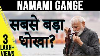 What happened to #NamamiGange - Modi's 20,000 crore pet project? | Ep.82 The DeshBhakt
