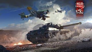 War Thunder | РБ 18+   | Совместные бои