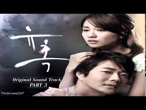 Jo Kwon (2am) & Fei (miss A) - One Summer Night (korean Ver.)temptation Ost Part.3 video