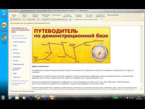 Видео как проверить декларацию по налогу на прибыль