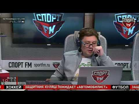 100% Футбола с Юрием Розановым. 06.04.18