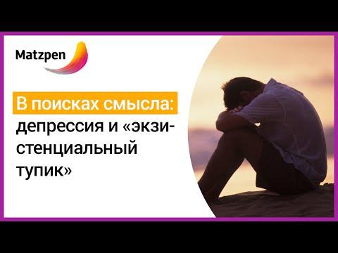 Сколько длится послеродовая депрессия и как ее