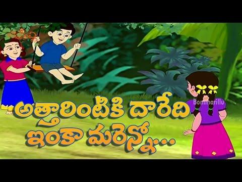 Telugu Rhymes Hd | Nursery Rhymes For Kids | Attarintiki Daredi And Many More For Kids video