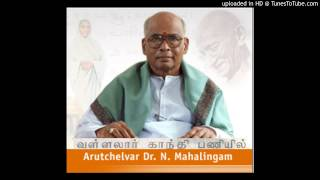 Arutchelvar Dr N Mahalingam On Saint Vallalar