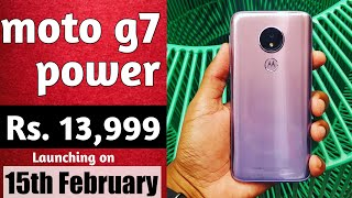 Moto G7 Power at Rs. 13,999   Price & launch date in India. Review of Specification.