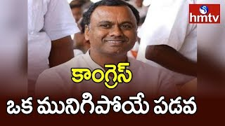 Komatireddy Rajagopal Reddy Joins BJP | Rajgopal Reddy Face to Face | hmtv