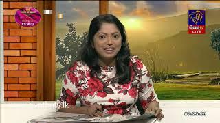SIYATHA PATHTHARE - 14 - 10 - 2018
