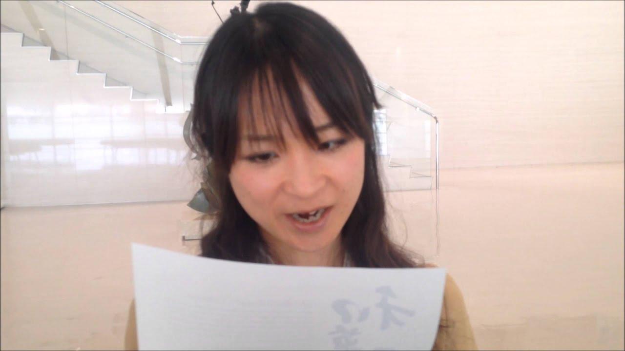 japanese girl vagina <b>Japanese Girl</b> Reads English