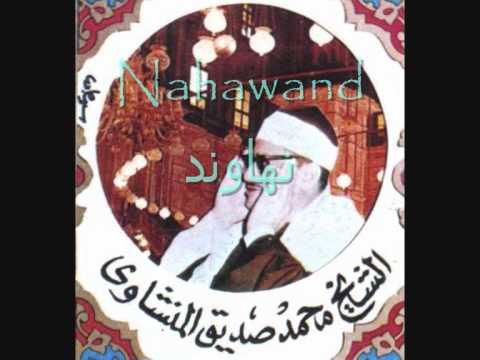 Shaikh  Al Minshawi Maqamat مقامات بصوت الشيخ محمد صديق المنشاوي video