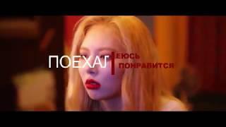 ПОПРОБУЙ УГАДАТЬ K POP ПЕСНЮ