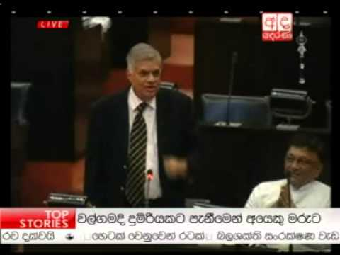 Ada Derana Prime Time News Bulletin 08.00 pm - 10.06.2015