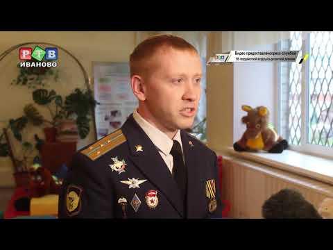 Военные подарили праздник детям
