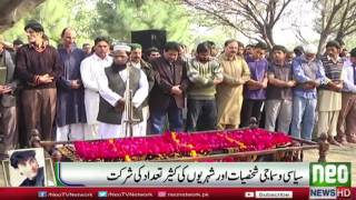 Junaid Jamshaid Wife Funeral In Lahore | Neo News Latest
