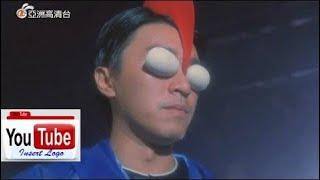 Phim hài Châu Tinh Trì 2017 Vua Phá Hoại - Siêu Nhân Biến Hình Full HD