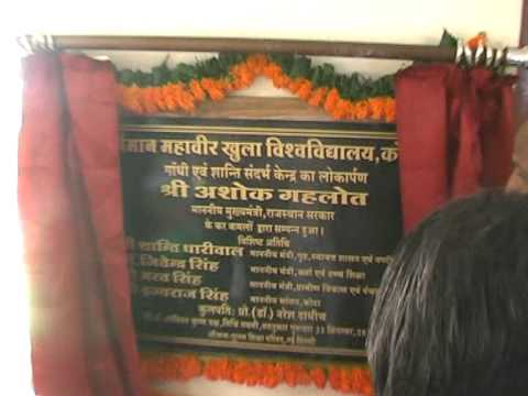 Mahatma Gandhi statue inauguration at Kota Open University kota