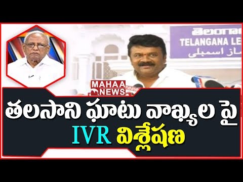 IVR Analysis | Politics Is Hot Hot In AP After YS Jagan And KTR Meeting | Mahaa News