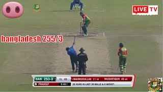 ৩ উইকেটে বাংলাদেশের সংগ্রহ ২৫৫.দেখুন খেলার সর্বশেষ খবর.bangladesh vs srilanka live odi tri-nation