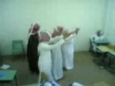 رقص بالفصل مدرسه دجه