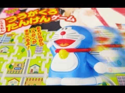 ドラえもん Doraemon 小学一年生 ... : たしざんカード : カード